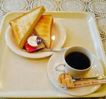 軽朝食セット300円 コーヒーはおかわり無料♪ 朝食セットプランもございます。