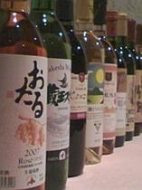 ディナーの間は北海道から九州まで全国25銘柄のワインをご自由に!
