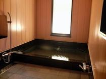 小さなお風呂のためご迷惑をおかけしますが、順序良くお入りください。