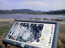 宿から徒歩2分ぐらいの所(平島)に足跡化石があります。息子がよく釣りをする場所の近くです。