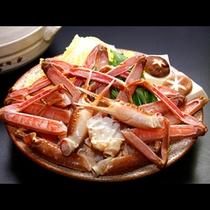 ズワイガニ鍋用