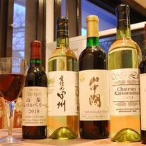 *特典用のワイン(一例)