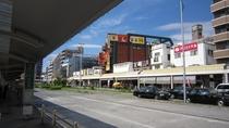 JR淵野辺駅北口のバスロータリーには、居酒屋がたくさんあります。フロントにて地図をお渡しいたします。