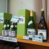 【売店コーナー】地酒も販売中♪