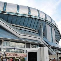 【大阪といえば】京セラドーム♪