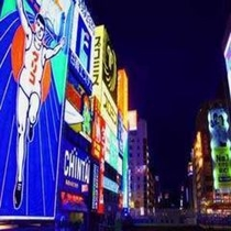 【大阪といえば】グリコの看板♪