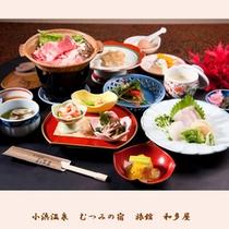 【9500円プランお料理例】