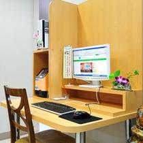 パソコン、電話コーナー