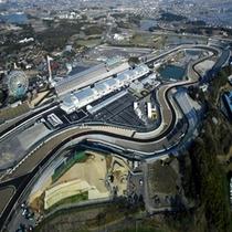【周辺観光】鈴鹿サーキット【スーパーホテル四日市駅前】