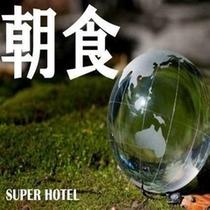 朝食【スーパーホテル四日市駅前】