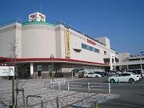 近隣大型スーパー