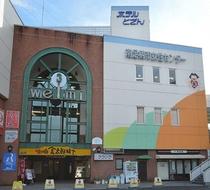 ホテルとざんコンフォート大雄山 外観