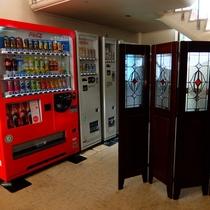 飲料、タバコの自販機ございます。