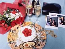 記念日プラン ケーキとシャンパン