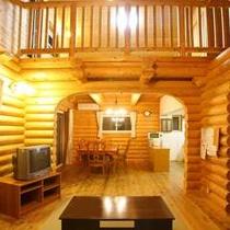 【ログハウス】丸太造りのお部屋でごゆっくりおくつろぎ下さい♪