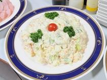【朝食】ポテトサラダ