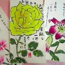 季節のお花絵手紙カード☆