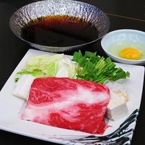 【春】国産牛すき焼き