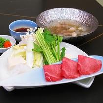 【春】牛タンしゃぶしゃぶテールスープ仕立て