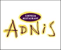 1階レストラン『アドニス』