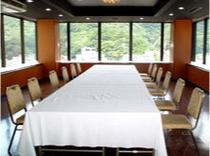 展望会議室