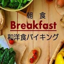 朝食POP