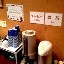 朝食 コーヒーのテイクアウト