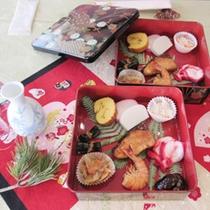 ◆期間中、ご朝食はお節を用意しております◆