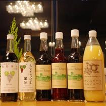 ホテルオリジナルジュースとマンズワインの美味しいジュース♪