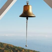 四季のパノラマ絶景は当館の一番見晴らしの良いポイント、展望デッキの鐘。