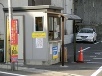 タイセイ第3駐車場管理棟