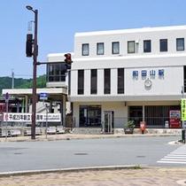 JR和田山駅