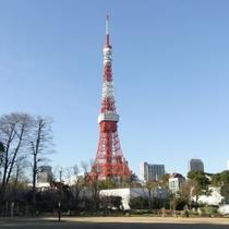 【東京タワー】電車と徒歩で約30分