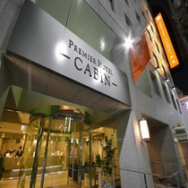 インターナショナルな街・新宿の中心部に位置する、全194室のくつろぎ空間。