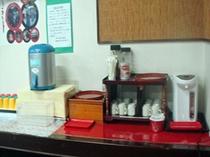 ロビーにてコーヒー・紅茶