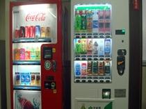 飲み物の自販機