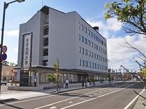 【施設周辺】本荘合同庁舎
