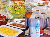 【朝食バイキング】新鮮野菜やボリュームのあるおかずなどをご用意しております☆