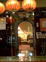 1階レストラン華林の入口風景。