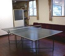 本館ホテル雄山の無料卓球場。
