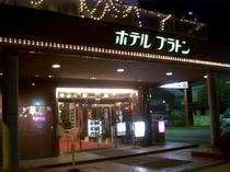 プラトン夜の入口