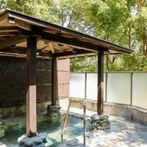 大浴場(男湯) ※露天風呂 ■奥志摩温泉 潮騒の湯