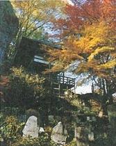名勝「おばすて」にある長楽寺の紅葉