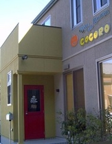 女性に人気★パスタのお店「COCORO(こころ)」