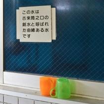 大浴場_女湯
