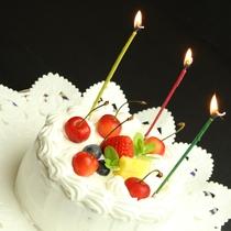 【ケーキ一例】