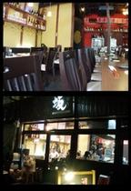 付近の飲食店『宮崎地どり 坂』