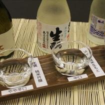 *【飲み比べ(イメージ)】福島の地酒を3種ご用意♪
