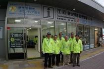 泉佐野観光ボランティア協会