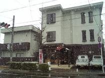 本館 和陽館 雪景色